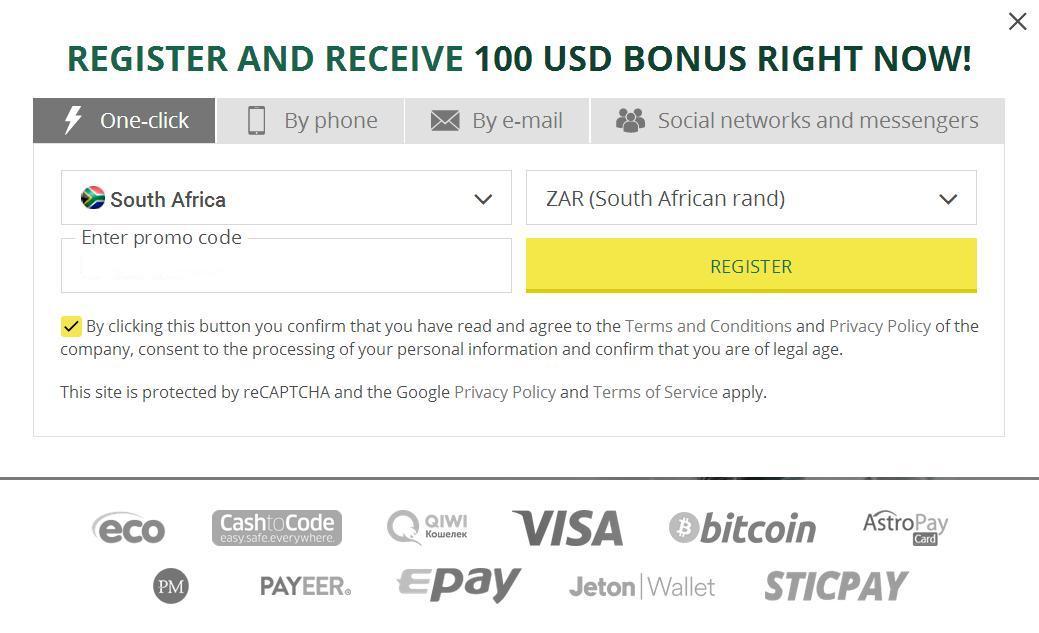 South Africa Signup Account